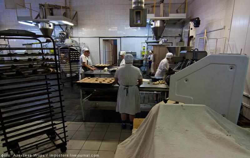 Bread Factory 15