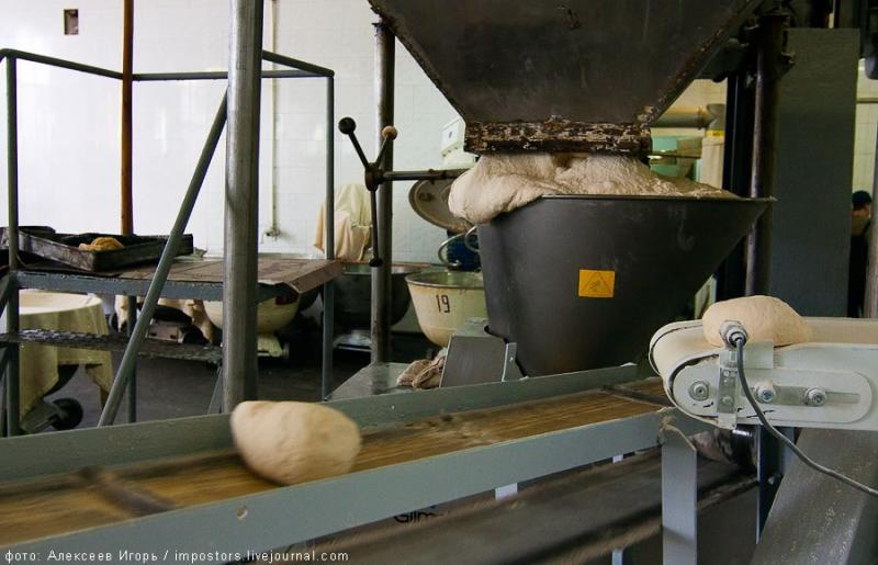 Bread Factory 16