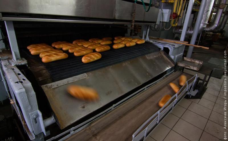 Bread Factory 21