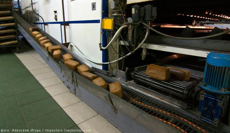 Bread Factory 25