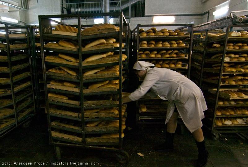 Bread Factory 28