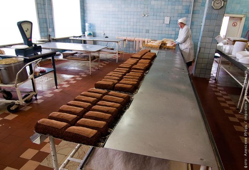 Bread Factory 29