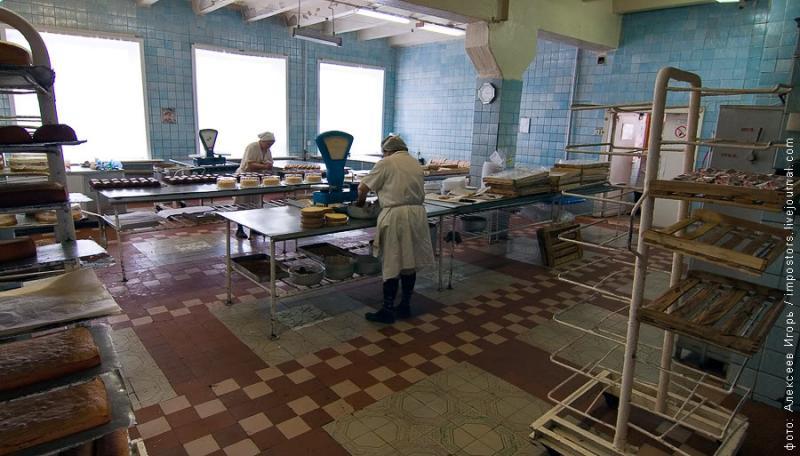 Bread Factory 33