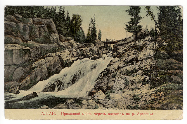 Color Post Cards of Russia 100 Years Ago 23