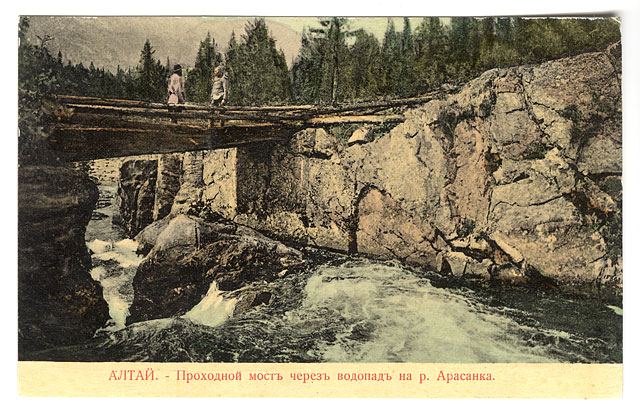 Color Post  Cards of Russia 100 Years Ago 24