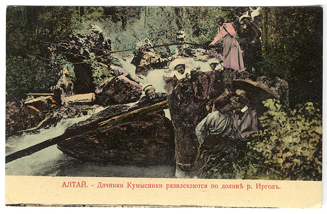 Color Post  Cards of Russia 100 Years Ago 50