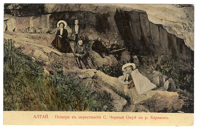 Color Post Cards of Russia 100 Years Ago 51