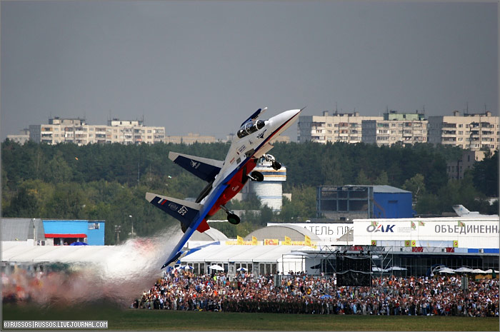 MAKS 2007 International Air Show in Moscow 6
