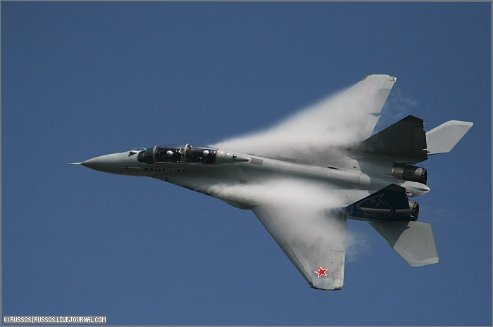 MAKS 2007 International Air Show in Moscow 7