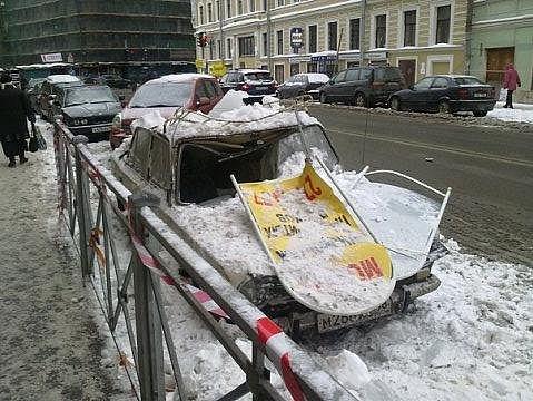 Car destroyer 10