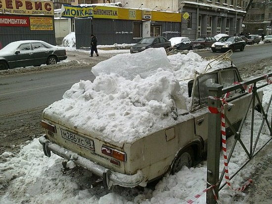Car destroyer 14