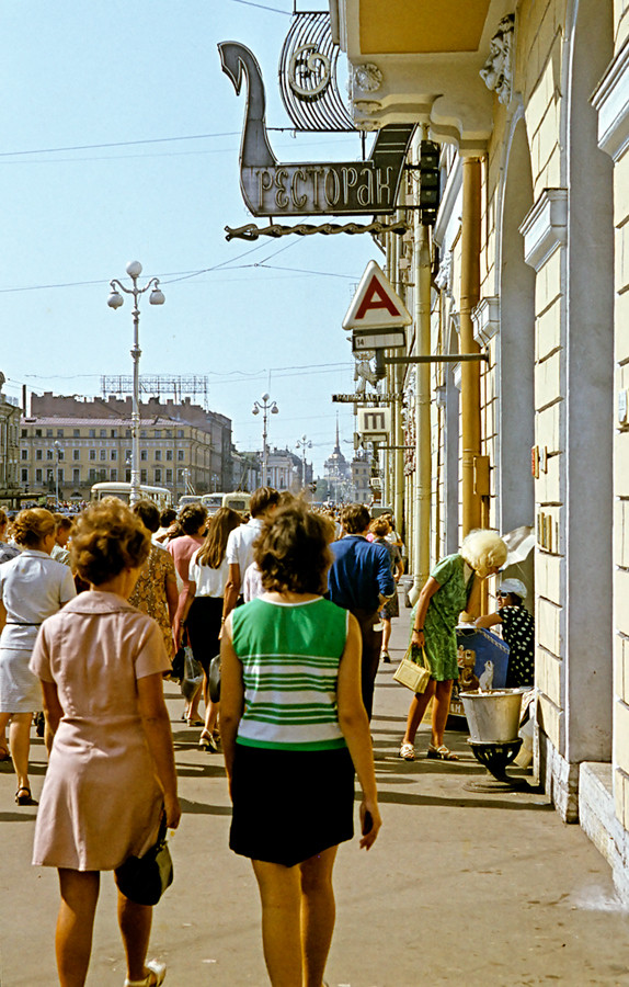 Rossiya_1968_1972 29