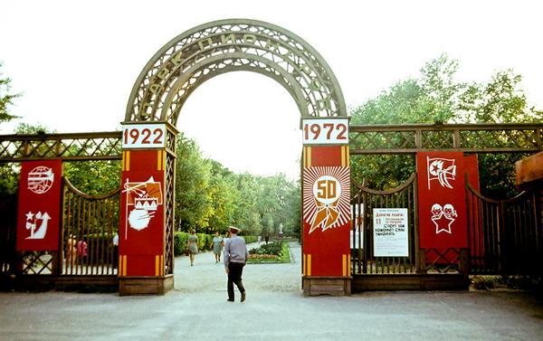 Rossiya_1968_1972 45