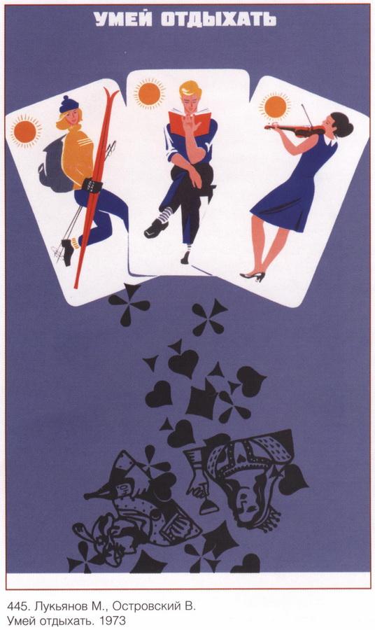 soviet_posters10 1