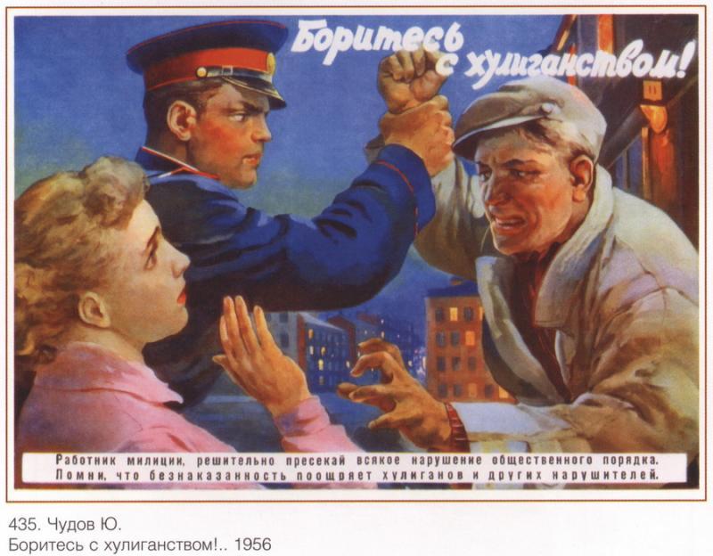 soviet_posters10 10