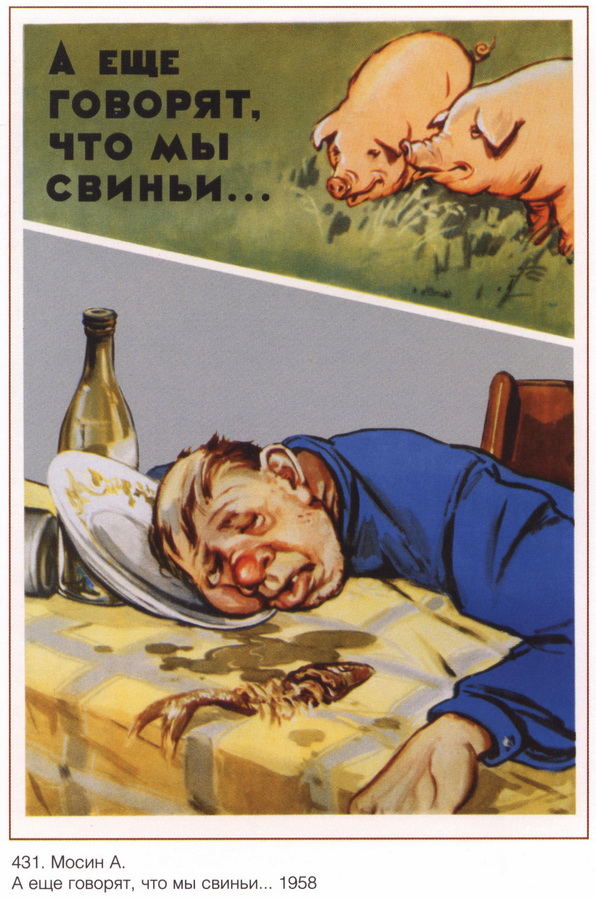 soviet_posters10 15