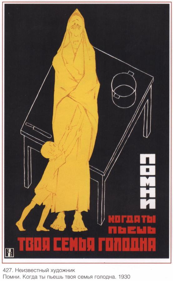 soviet_posters10 19