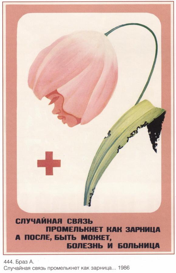 soviet_posters10 2