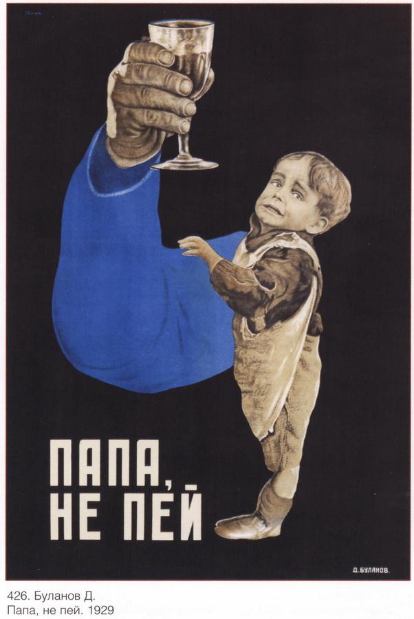 soviet_posters10 20