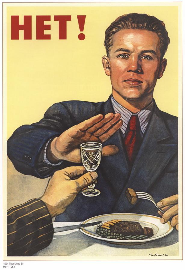soviet_posters10 26