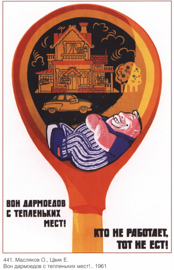 soviet_posters10 5