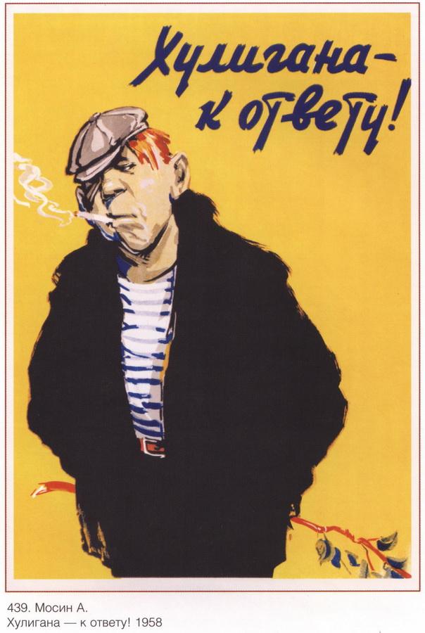 soviet_posters10 7