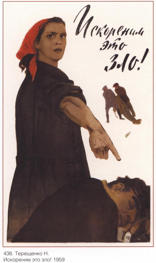soviet_posters10 8