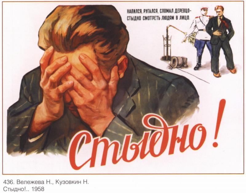 soviet_posters10 9