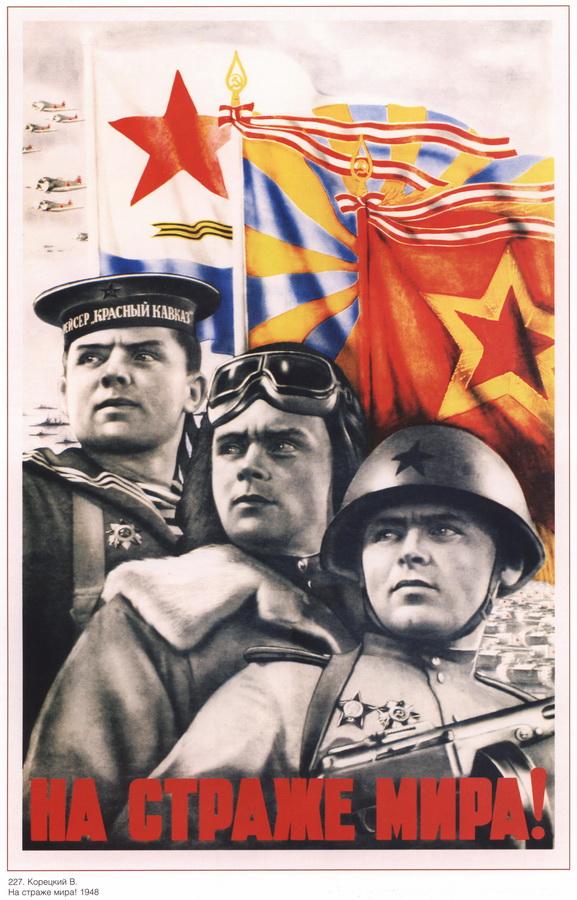 soviet_posters12 1