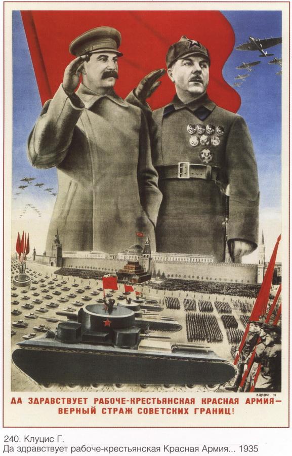 soviet_posters12 14