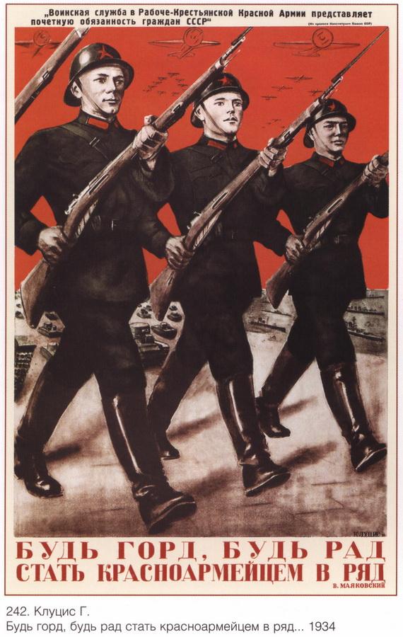 soviet_posters12 16
