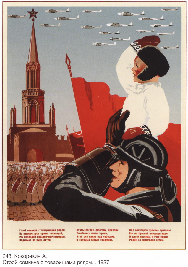 soviet_posters12 17