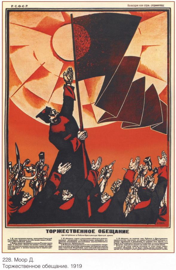 soviet_posters12 2