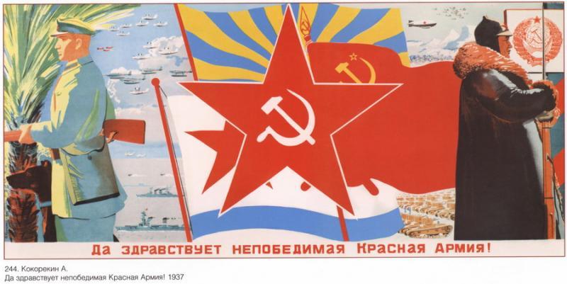 soviet_posters12 20
