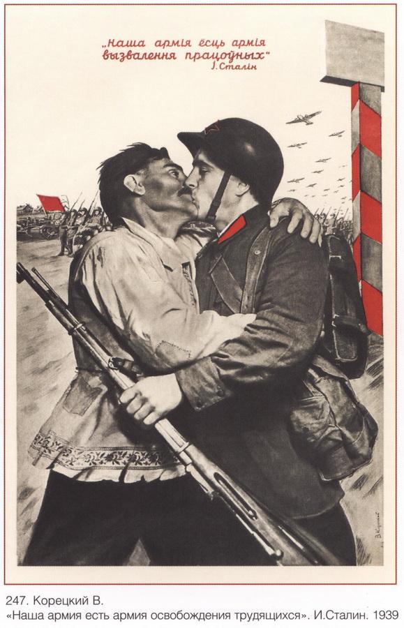 soviet_posters12 21