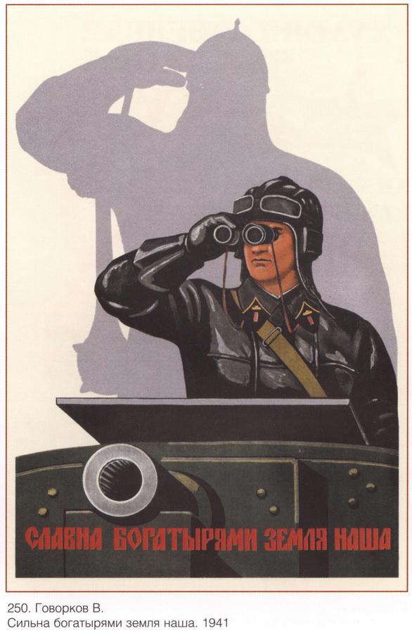 soviet_posters12 24