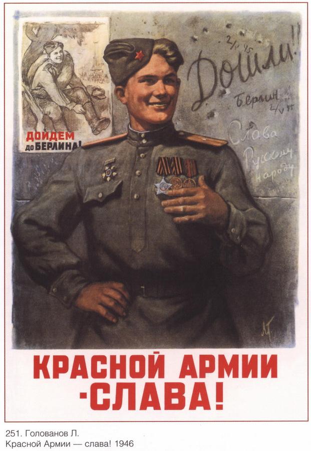soviet_posters12 25