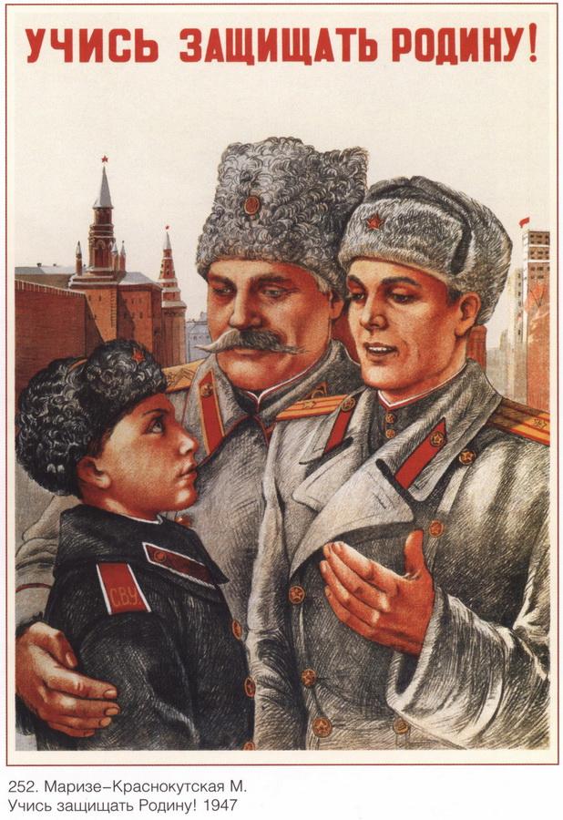 soviet_posters12 26