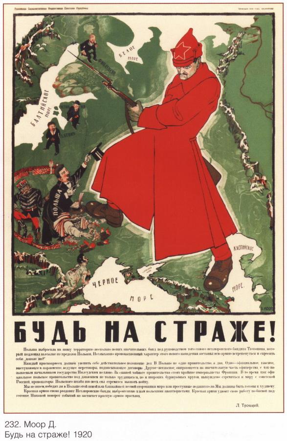 soviet_posters12 6