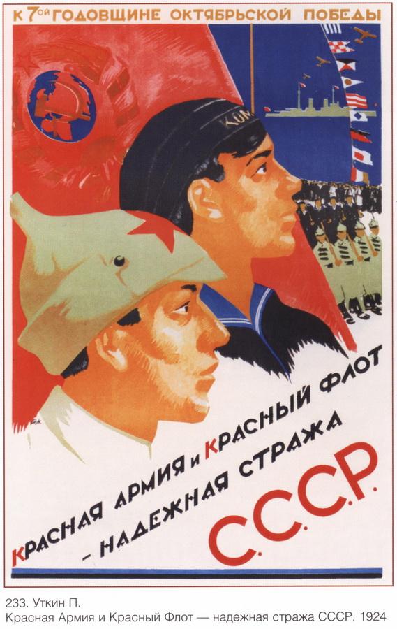 soviet_posters12 7