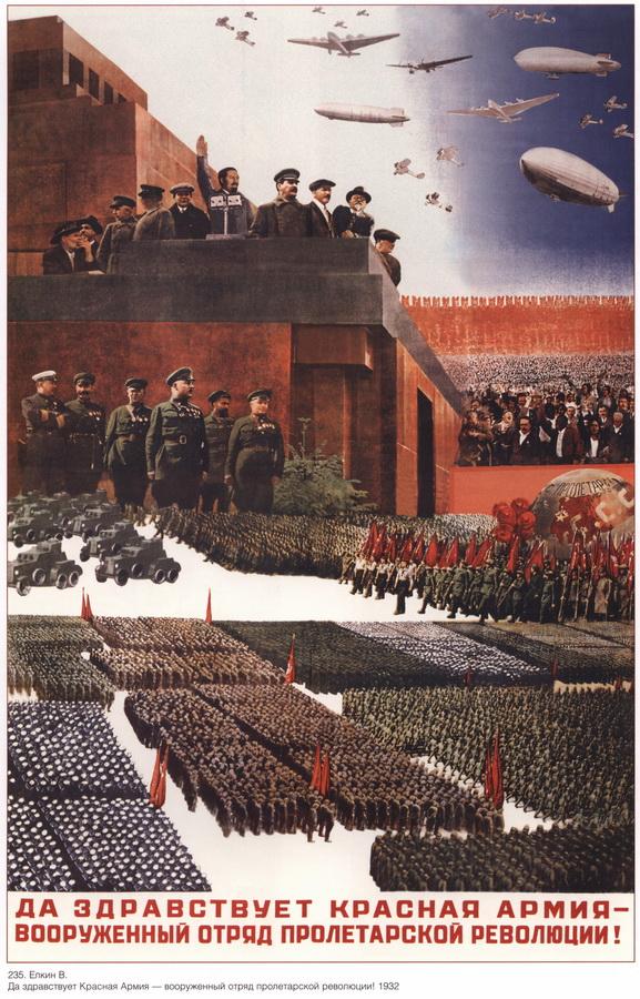 soviet_posters12 9