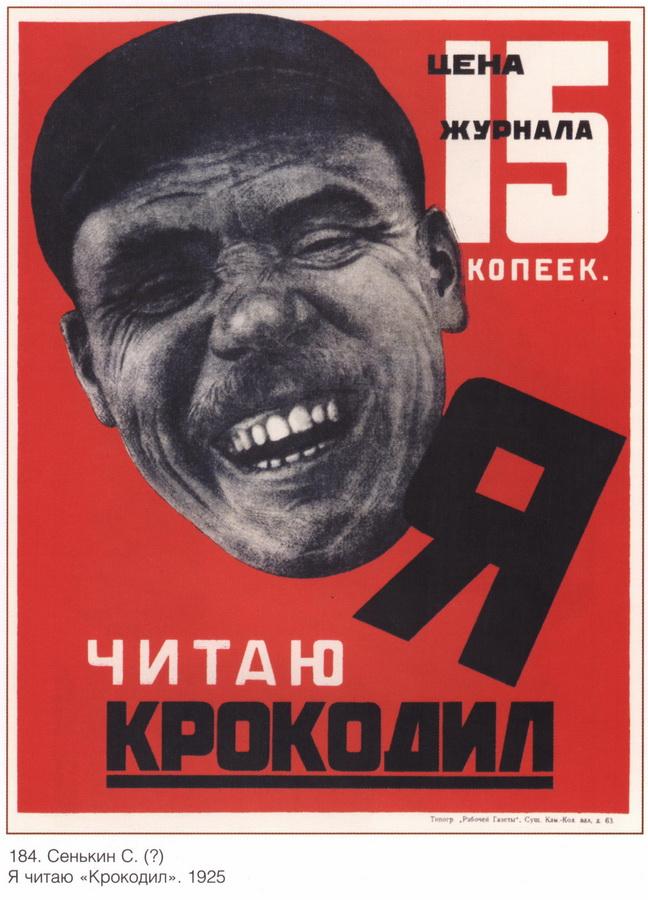 soviet_posters14 17