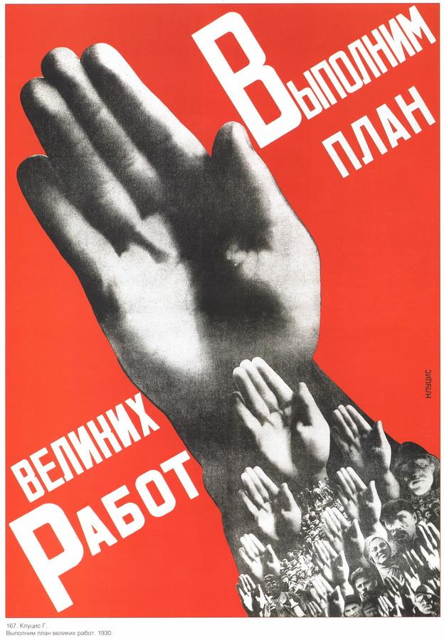soviet_posters14 2