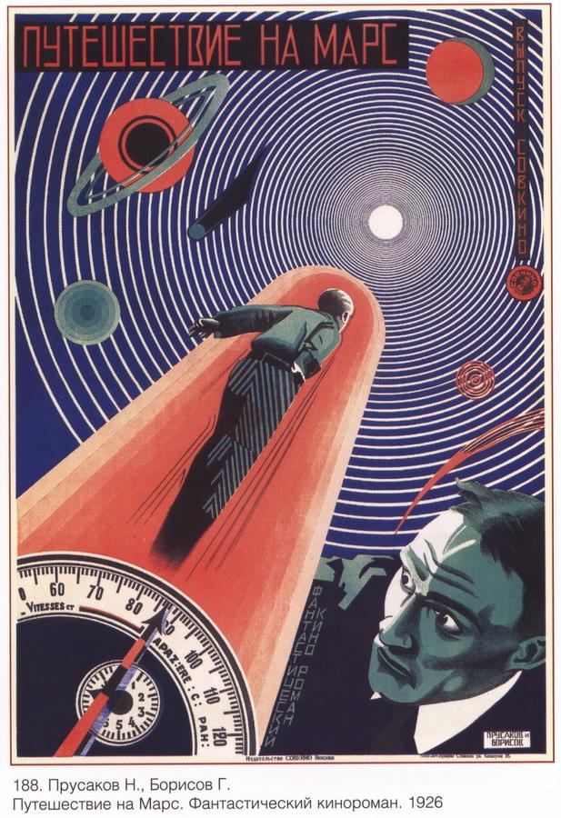 soviet_posters14 22