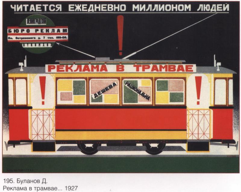 soviet_posters14 30