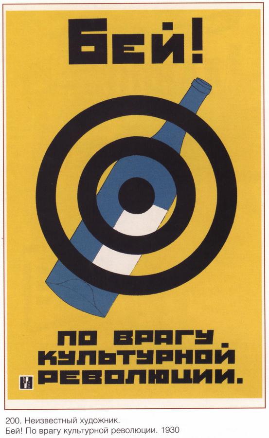 soviet_posters14 34
