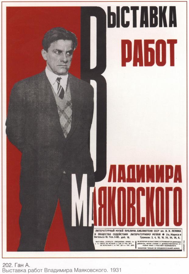 soviet_posters14 36