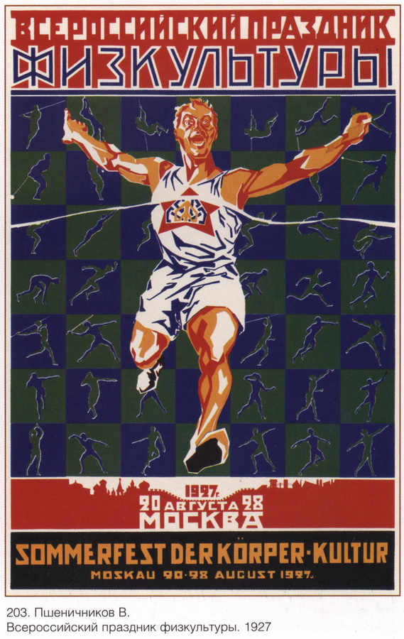 soviet_posters14 37