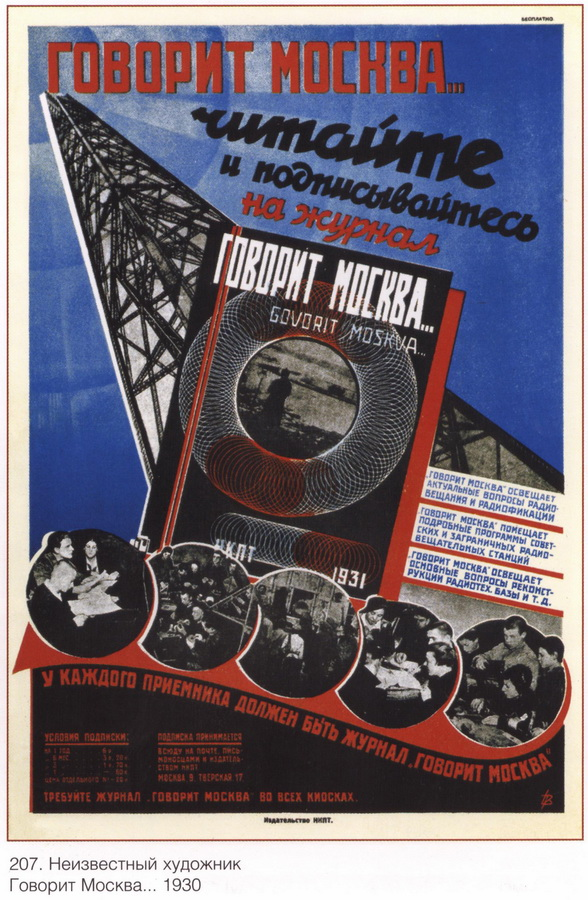 soviet_posters14 41