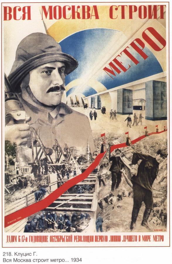 soviet_posters14 52